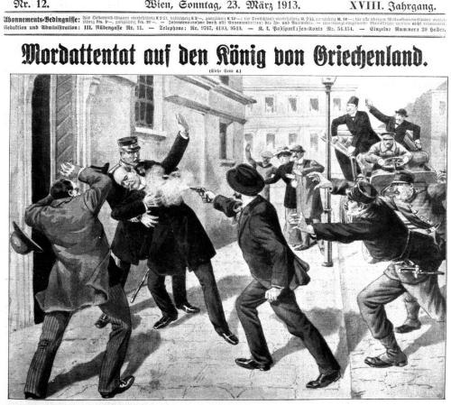 Attentat auf den König von Griechenland 1913