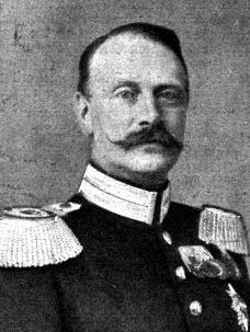 Großherzog Friedrich der Zweite von Baden