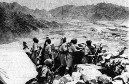 Aufstände in Indien 1933