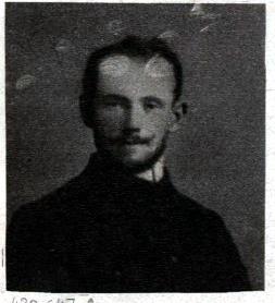 Heinz Orbis