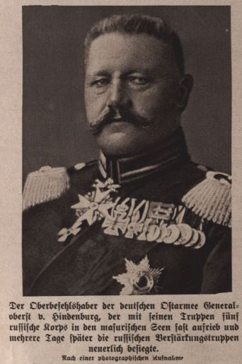 Hindenburg 1914