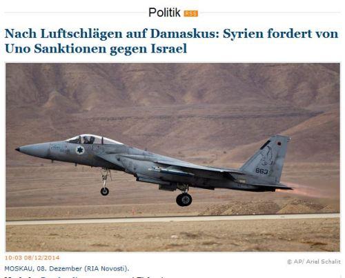 Blanker Antisemitismus