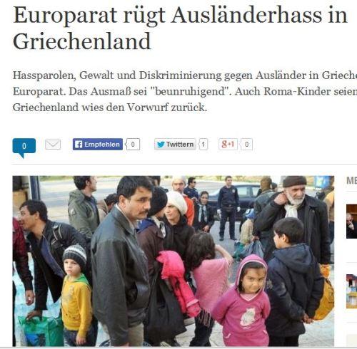Hass durch Ausländer in Griechenland