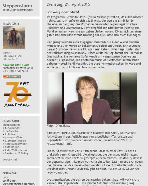 Merkelregime finanziert Journalistenmorde
